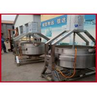China Smooth Automatic Wok Machine For Canteen No Residue Compact Structure wholesale
