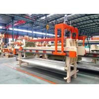 China Hydraulic Membrane Plate And Frame Wine Filter Press Machine For Slurry Dewatering on sale