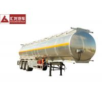Buy cheap 46000 L Full Volume Fuel Tank Trailer , High End Fuel Transfer Trailer from wholesalers