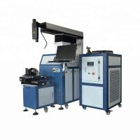 China 1064nm Automatic Laser Welding Machine for Stainless Steel Channel Letter on sale