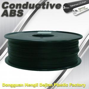 China Good Performance Of Electroplating ABS Conductive 3D Printer Filament 1kg / Spool  Conductive Filament wholesale