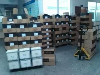 Wenzhou Ziri Electrical Technology Co.,Ltd