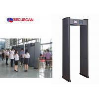 China Sound and light Alarm Professional Walk Through Metal Detector for Security Inspection Embassies wholesale