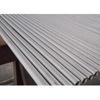 China Automotive Exhaust Industrial Stainless Steel Pipe Cold Drawn Stainless Steel Tube wholesale