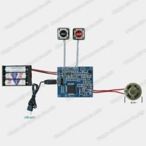 China USB Sound module S-3012A on sale