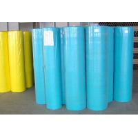 China Anti Pull PP Spunbonded Nonwoven Fabric For Agriculture 1.6m wholesale