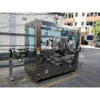 Buy cheap Round Glass Bottle Rotary Sticker Labeling Machine ,  200 Bottle Per Minute from wholesalers