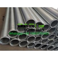 China OD 177.8 stainless steel drilling well water well sand sieve screens pipes wholesale