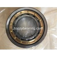 Cylindrical Roller Bearing NU315 NSK Bearing NJ315 size 75x160x37mm in stock