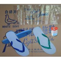 Buy cheap white dove 811L slippers/sandals z from wholesalers