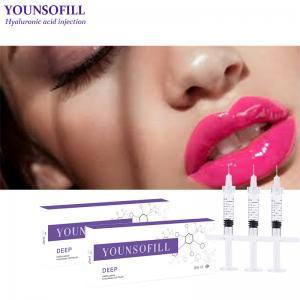injectable dermal fillers hyaluronic acid dermal filler injectable hyaluronic acid dermal filler HA lip breast filler