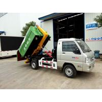China FOTON Small Waste Collection Truck 2 Ton Garbage Collection Vehicle on sale
