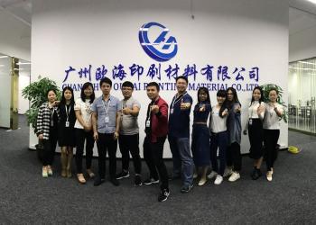 Guangzhou Ouhai PrintingMaterialCo.,Ltd
