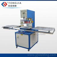 China Slide way high frequency super glue blister packing machine wholesale