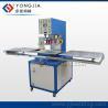 China super glue blister packing machine wholesale