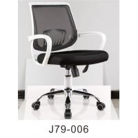 China hot selling stylish ergonomic executive mesh chair desk chair durable stuff chair steady computer chair task chair wholesale