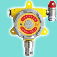 China fixed combustible gas detection transmitter wholesale