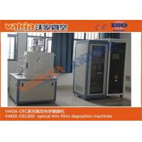 China Small Size Optical Lens Coating Machine / Vacuum Coating Equipment For Test at School wholesale