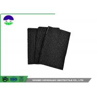 Quality PP Woven Monofilament Geotextile 70kN/70kN for sale