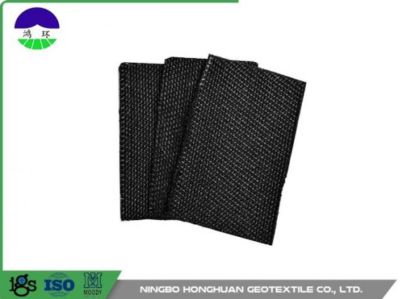 Quality PP High Strength Woven Geotextile For Railway Project for sale