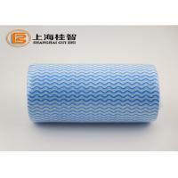 China 100% polyester hydrophilic cleaning towel Spunlace nonwoven fabric clean cloth colorful printed wavy type wholesale