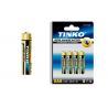 Buy cheap OEM Super alkaline battery AAA LR03 4pcs/blister from wholesalers