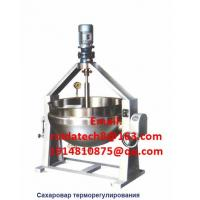 China Sugar Boiler, 200L Sugar Melting Machine, industrial food processing equipment on sale