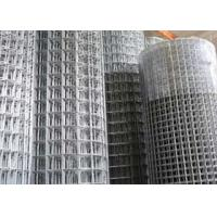 China 9 Gauge 3x3 Welded Wire Mesh 4 Inch Customized Size Heat - Resisting Design wholesale