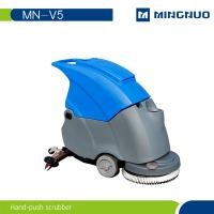 China MN-V5 floor vacuum cleaner,floor washing machine, dust cleaner on sale