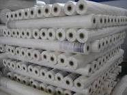 China 100% PP high quality spunbonded nonwoven fabric wholesale