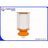 China LEDの航空障害物表示燈/航空機をタワーの警報灯タイプして下さい wholesale