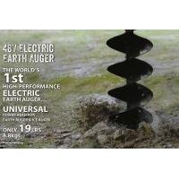 Buy cheap Home Garden Yard Landscaping Power Equipment Electric Earth Auger from wholesalers