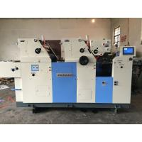 Hot Sale 3-Color Satellite Model Offset Printing Machine In China Manufacturer