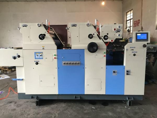Quality Hot Sale 3-Color Satellite Model Offset Printing Machine In China Manufacturer for sale