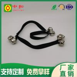 China Adjustable Hook And Loop Straps Door Potty Training Doorbell Multi - Color wholesale