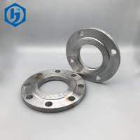 China Forged Carbon Steel Weld Neck Flange Single Item SGS Certificate on sale