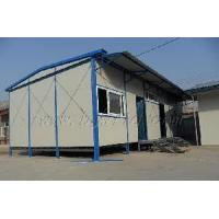 China Mk Type House with Steel Floor wholesale