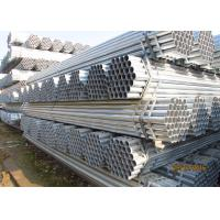 China High Performance Galvanized Steel Gas Pipe With Compact Structure Zinc Alloy Layer wholesale