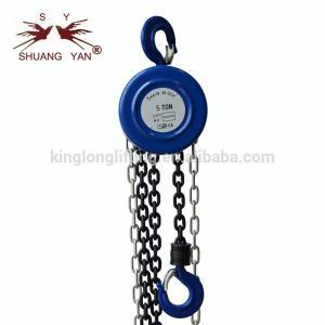 China Jib/Grantry/Hand Crane Hoist 5 Ton wholesale