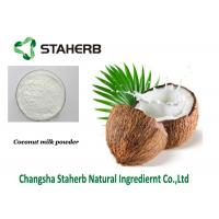 China High Protein Organic Coconut Milk Powder Light White Full Nutrition Water Soluble wholesale