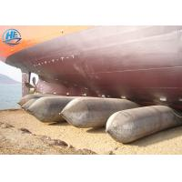 China Ship Pneumatic Marine Rubber Airbag Inflatable Boat Lift Bags ISO / BV Certification on sale