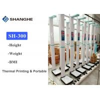 China Medical Centers 210cm Display 5 Inch Digital Scale With Height Rod wholesale