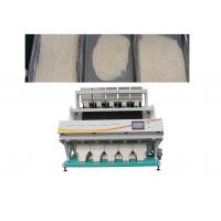 320 Channels Intelligent Rice Colour Sorter Machine With 5 Ton/H Capacity