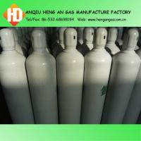 China pure argon gas for welding on sale