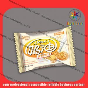 Buy cheap カスタマイズされるマイラーの食糧軽食袋包装真空バッグを印刷します from wholesalers