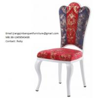 China Peacock Metal Dining Chairs HA-53 Dining Furniture wholesale
