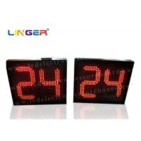 China Electronic Led Shot Clock for Basketball Scoreboard,Sports Clock with Remote Controller wholesale