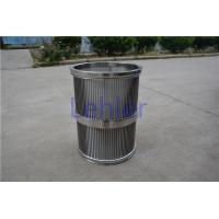 China Perfect Roundness Pressure Screen Basket Non - Clogging Construction wholesale
