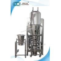 China Fluidized Bed Pharmaceutical Granulation Equipments For Coffee And Juice FD-FL wholesale