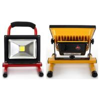 China 20w Outdoor Rechargebale Flood Light 90lm -1 00lm With Die Cast Aluminum wholesale